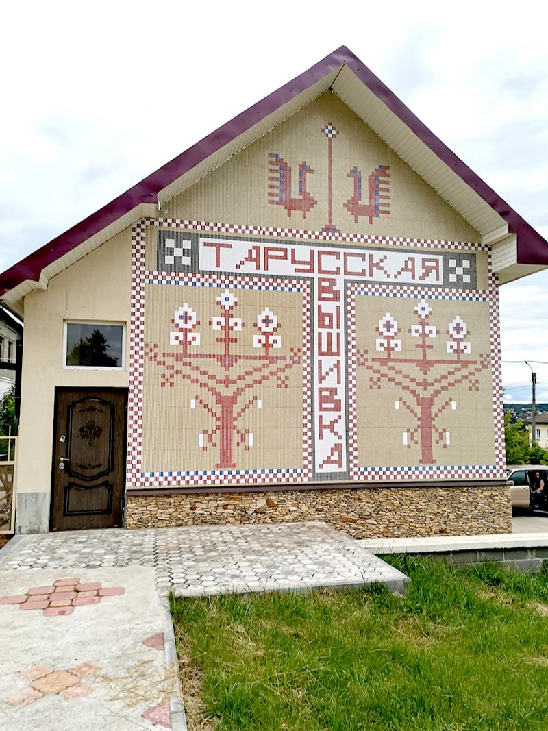 Тарусская фабрика художественной вышивки