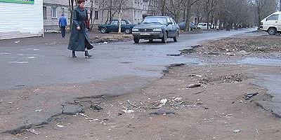Это не Кутузовский проспект