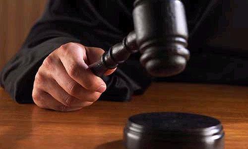 Сегодня суд города Тиба оштрафовал нарушителя на 2,5 млн долларов