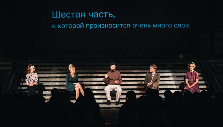 Фото: garagemca.org