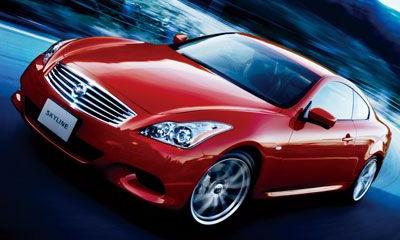 Nissan запускает новый люксовый бренд в Японии