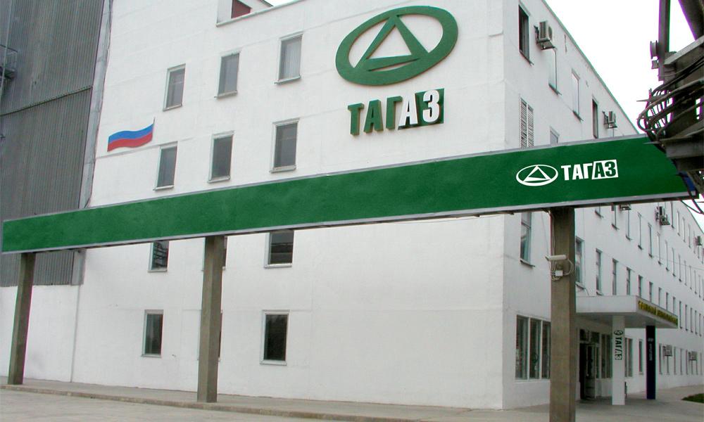 Суд удовлетворил иск ТагАЗа о банкротстве
