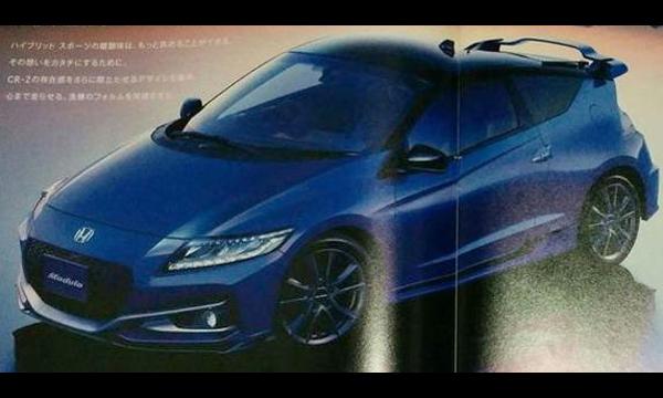Опубликованы первые фотографии обновленного Honda CR-Z
