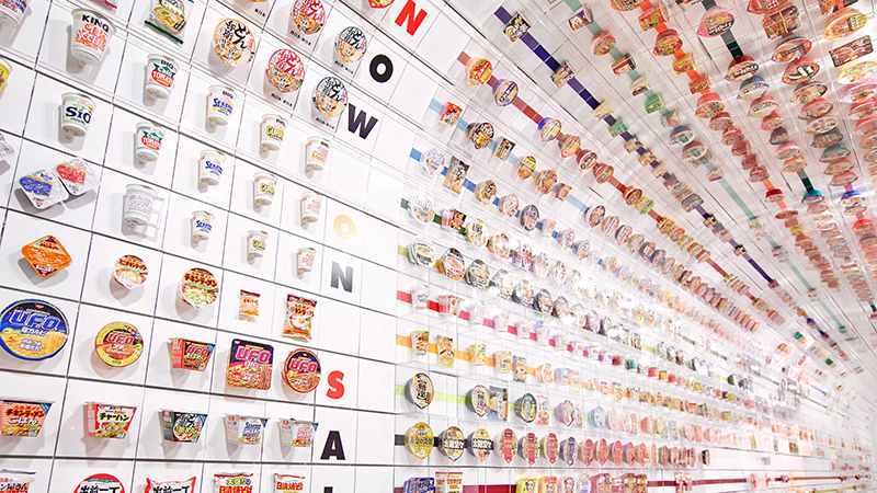 Фото: cupnoodles-museum.jp