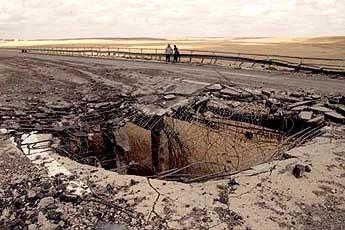 В Москве снова провалилось дорожное полотно