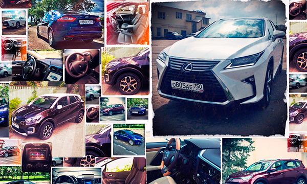 Бортовой журнал: Lexus RX, Renault Kaptur, Ford Mondeo и Toyota RAV4