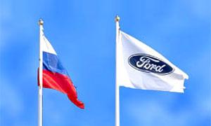 Ford планирует реализовать в 2006г. на российском рынке около 100 тыс. автомобилей