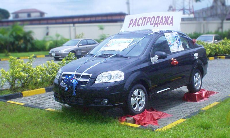 В России начались массовые распродажи автомобилей