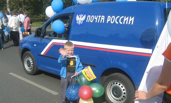 «Почта России» пересаживается на электромобили