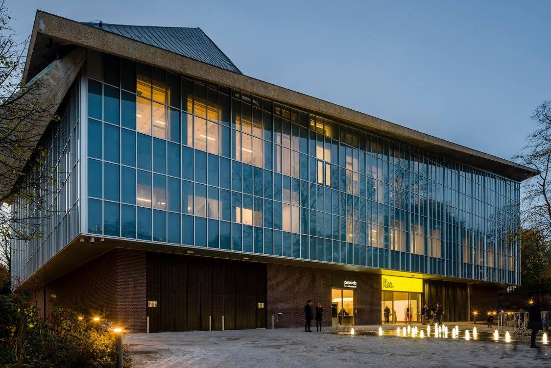 Главный вход Музея дизайна