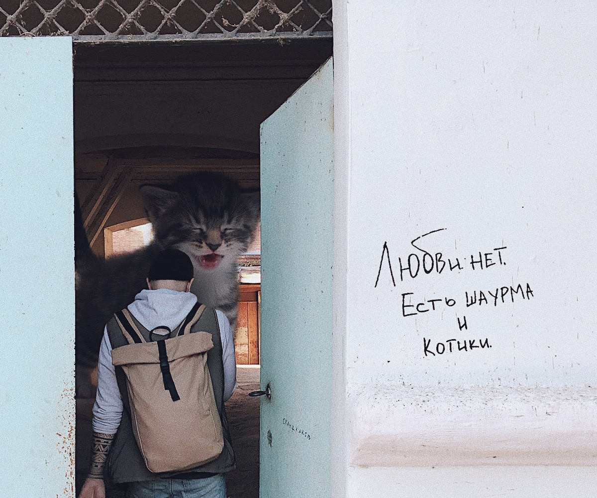 Фото: instagram.com/odnoboko