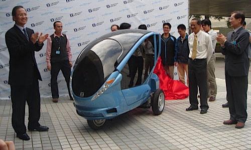В Китае изобрели городской электроскутер