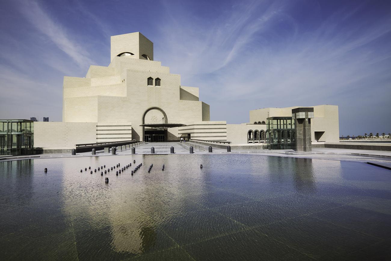 Музея исламского искусства