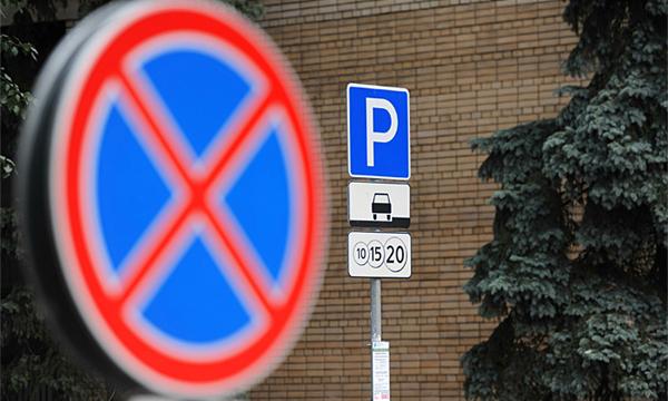 Зона платной парковки в Москве увеличилась почти в два раза
