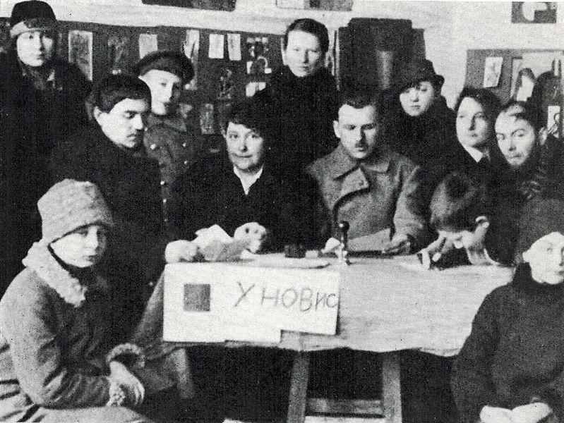 Участники группы УНОВИС. 1920 год