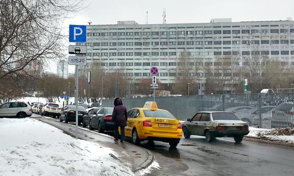 Власти Москвы анонсировали расширение платной парковки