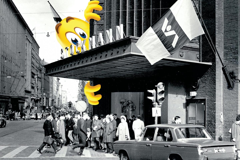 Символ акции «Сумасшедшие дни» от «Стокманн»