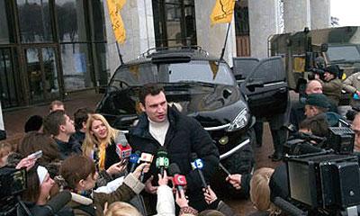 Внедорожник представил публике знаменитый боксер Виталий Кличко