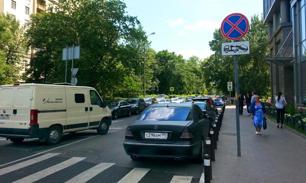 Около школ и детских садов запретят парковку