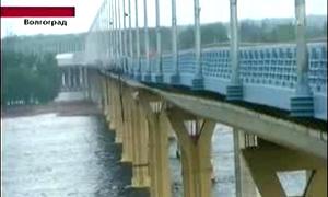 Экспертиза признала танцующий мост в Волгограде исправным