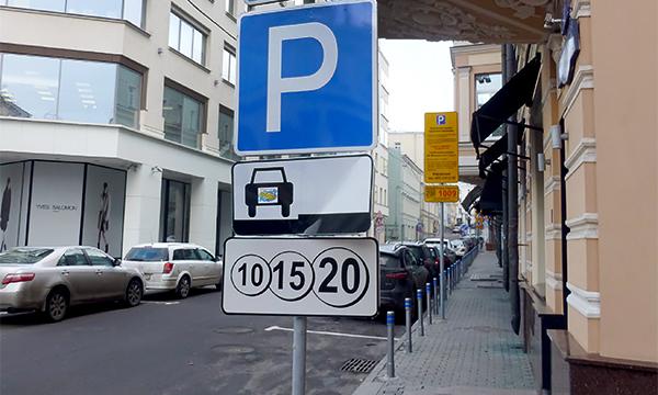 В Мытищах хотят ввести платную парковку