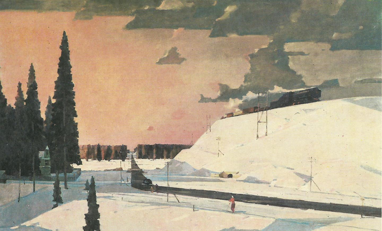 Нисский. «Подмосковье», 1957
