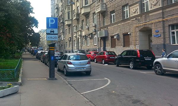 На штрафы за неправильную парковку предложили давать 80%-ю скидку