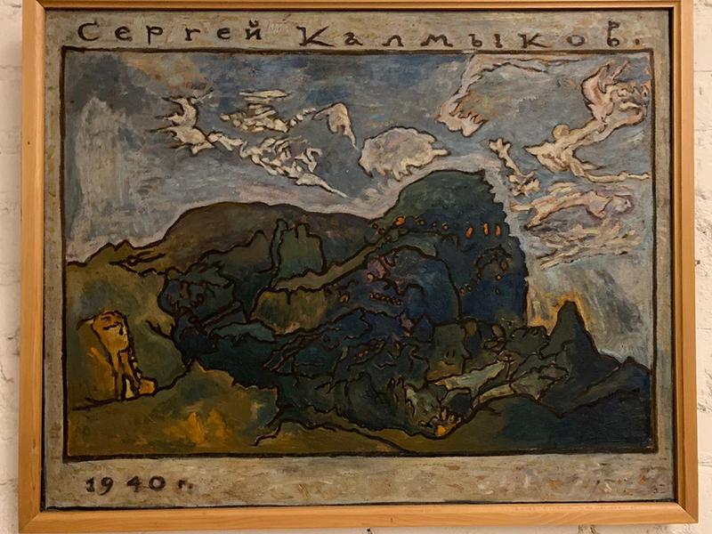 Сергей Калмыков, «Пейзаж в стиле монстр», 1940. Собрание Жанны и Ричарда Спунер