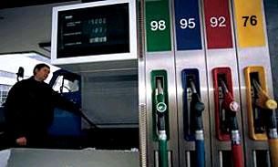 Заправки должны изменить цены на топливо
