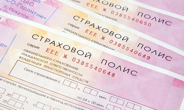 Центробанк ограничил лицензию страховой группы «Уралсиб» поОСАГО
