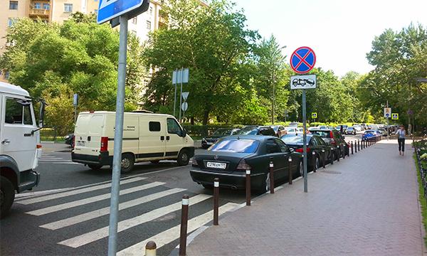 В Москве автовладельцев стали реже штрафовать за нарушение  правила парковки
