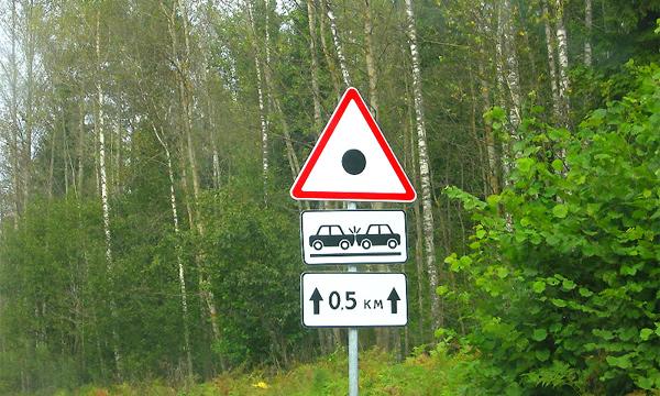 В Днепре появятся новые дорожные знаки