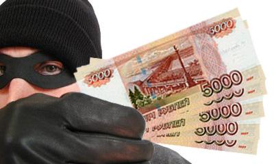 Мошенник заработал на автокредитах почти 5 миллионов рублей