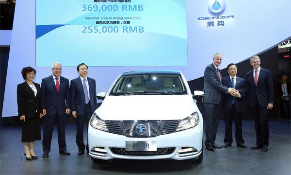 Daimler рассекретил дешевый электромобиль с запасом хода 300 километров