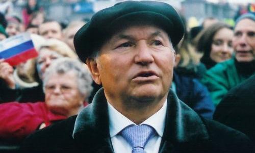 Лужков подарил бесплатный проезд детям чернобыльцев