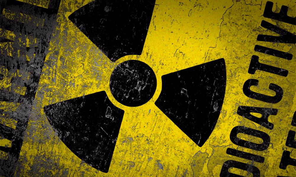 Японские автомобили будут проверять на радиоактивность