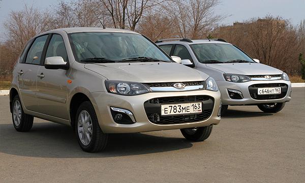 АвтоВАЗ объявил стоимость Lada по программе утилизации