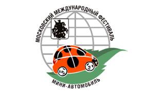 Мини-автомобиль 2006