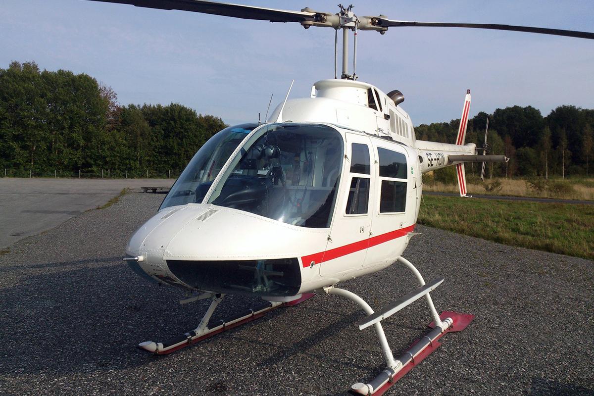 Угнанный вертолет