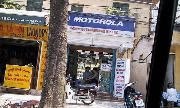 Motorola прекращает выпуск автоэлектроники