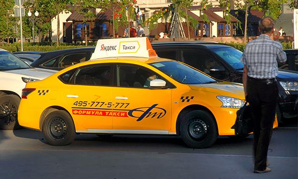 «Яндекс.Такси» проверит лицензии у своих водителей в Подмосковье
