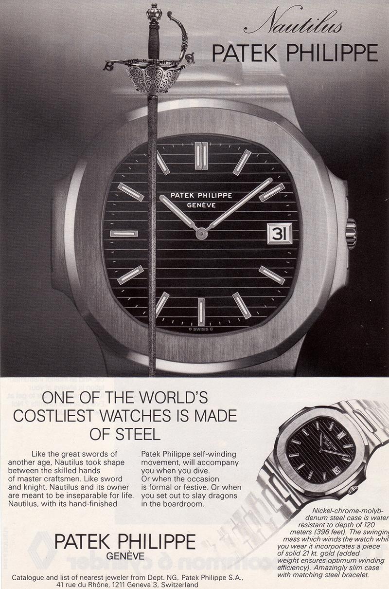 Журнальная публикация одной из первых рекламных кампаний Nautilus