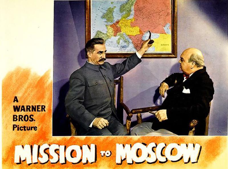 Афиша к фильму «Миссия в Москву»