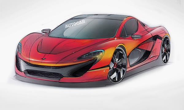 McLaren выпустит самый практичный суперкар