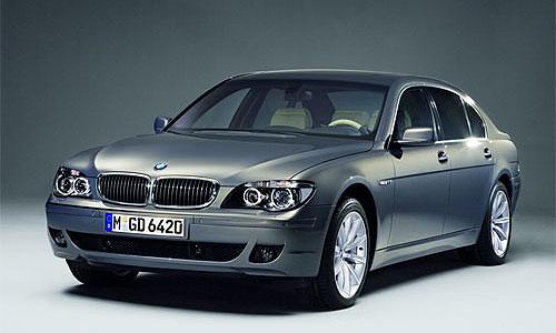 BMW выпустил эксклюзивный вариант 7 серии