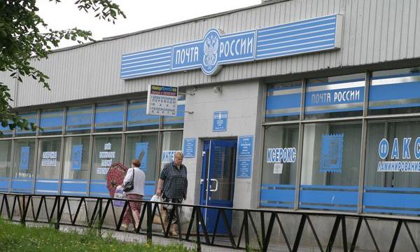 «Почта России» будет отчитываться о доставке штрафов