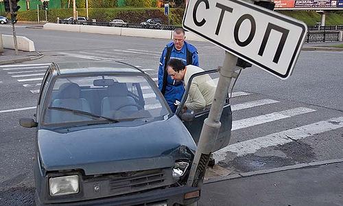 Плохо водить станет невыгодно