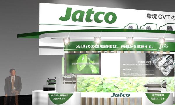 Компания Jatco открыла офис в России