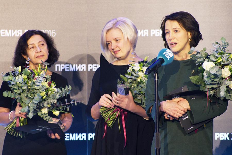 Карина Вартанова, Юлия Матвеева и Екатерина Чистякова
