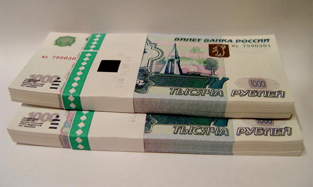Водитель отсудил 242 400 рублей за отсутствие знаков на дороге